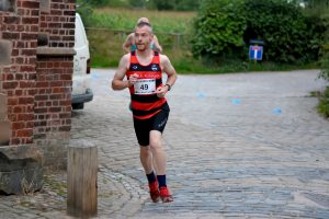 Quarry Bank Trail Race